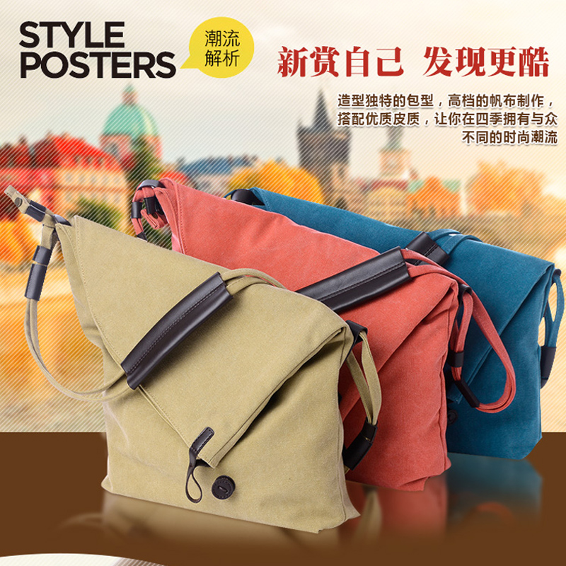 2015 new handbag canvas bag man bag shoulder messenger bag leisure bag korean version of the literary retro package college