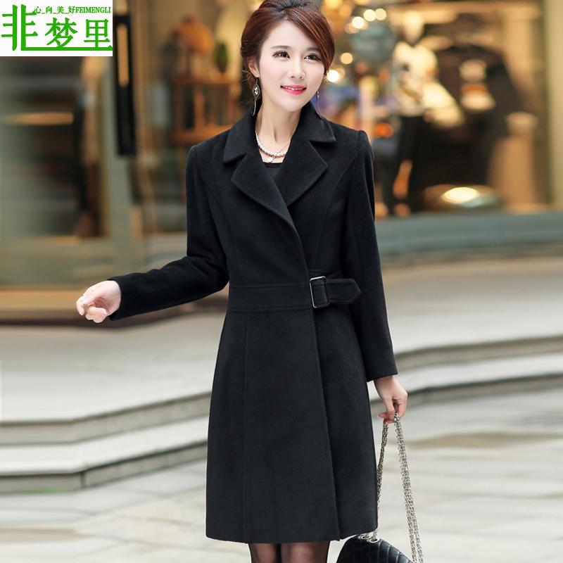 Women At Wool Guide Coat China Coat Shopping q8dqFC