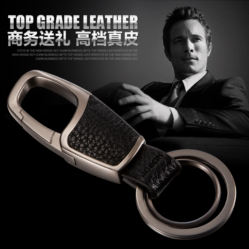 2015 waist hanging keychain key chain key ring car buick regal lacrosse excelle hideo gt xt applicable