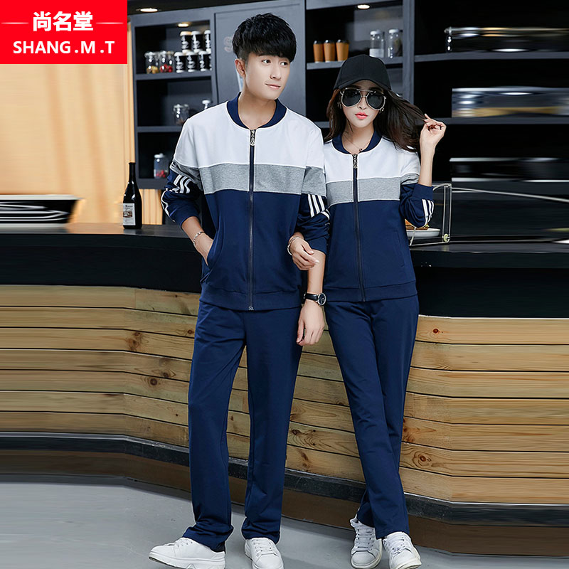 2016 autumn male and female couple loose pants suit long sleeve sweater coat high school students at the beginning of high school sports class service