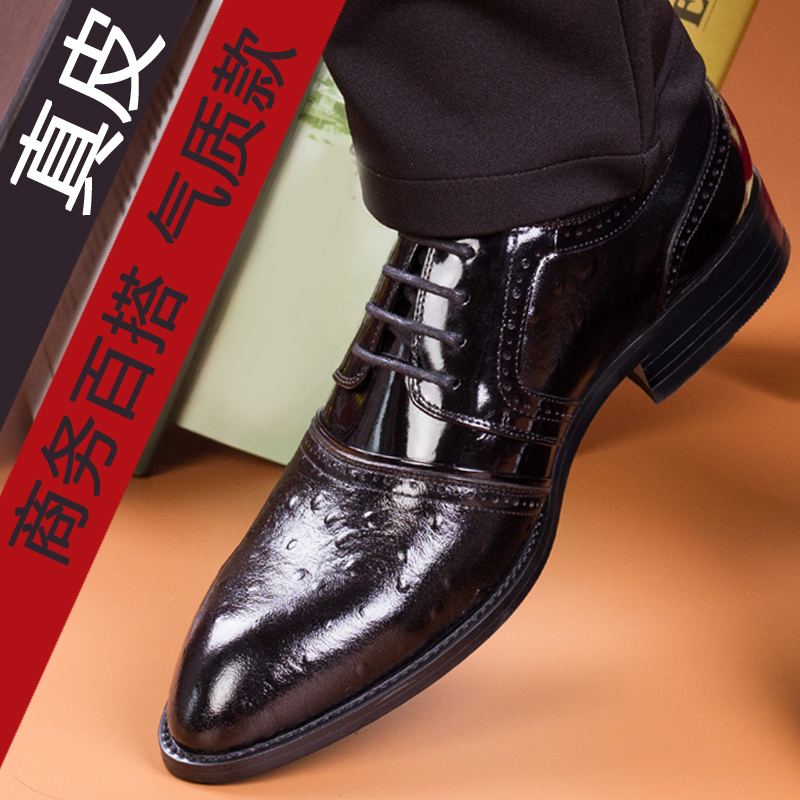 2016 autumn men's business suits european version of the first layer of leather pointed shoes leather lace shoes british style black