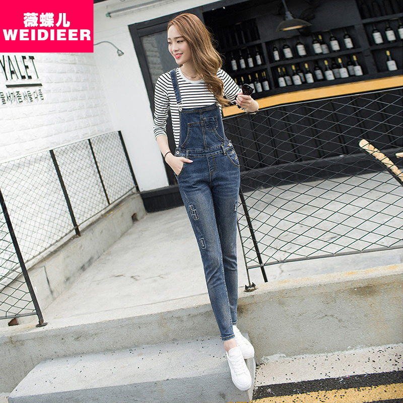 2016 autumn new korean version of adolescent students stretch jeans embroidered patch jeans girls slim thin strap length