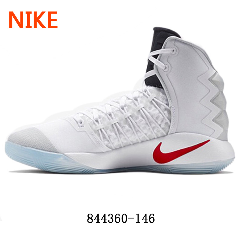 c68921c18ae4 Get Quotations · 2016 autumn new men nike nike hyperdunk ep actual high top  basketball shoes 844360-146