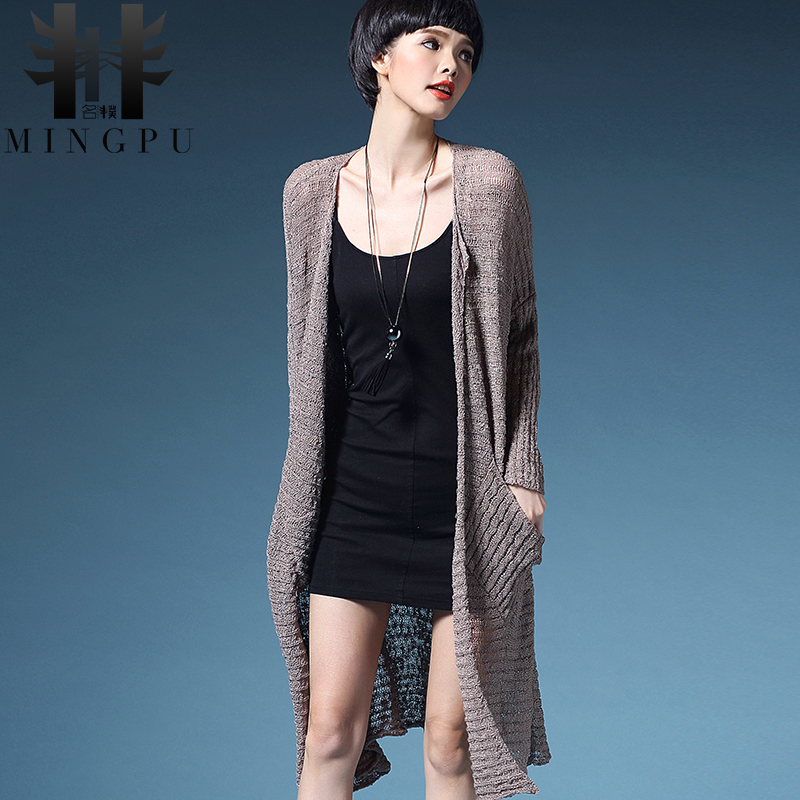 2016 autumn new women korean version was thin loose knit cardigan sweater cape coat female spring and autumn thin section lapel