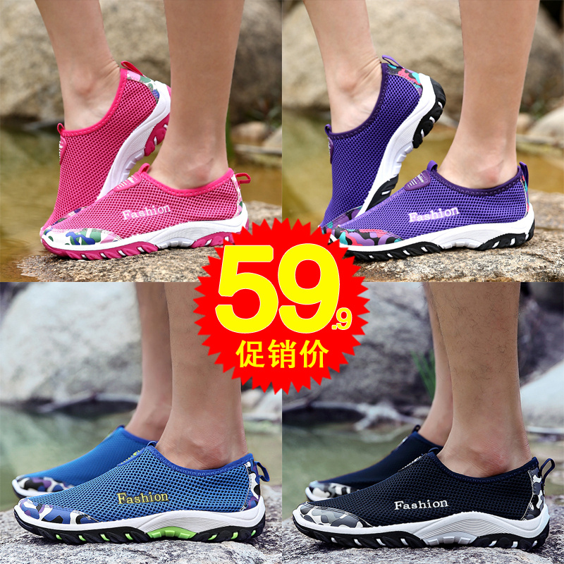 2016 autumn shoes sneakers female korean couple shoes casual shoes single shoes breathable mesh shoes running shoes tide students