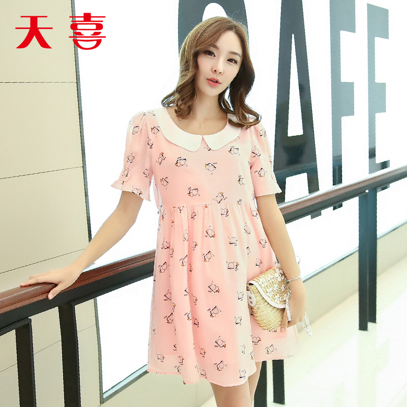 2016 days hi new summer maternity dress pregnant korean fashion short sleeve maternity dress shirt spring and summer