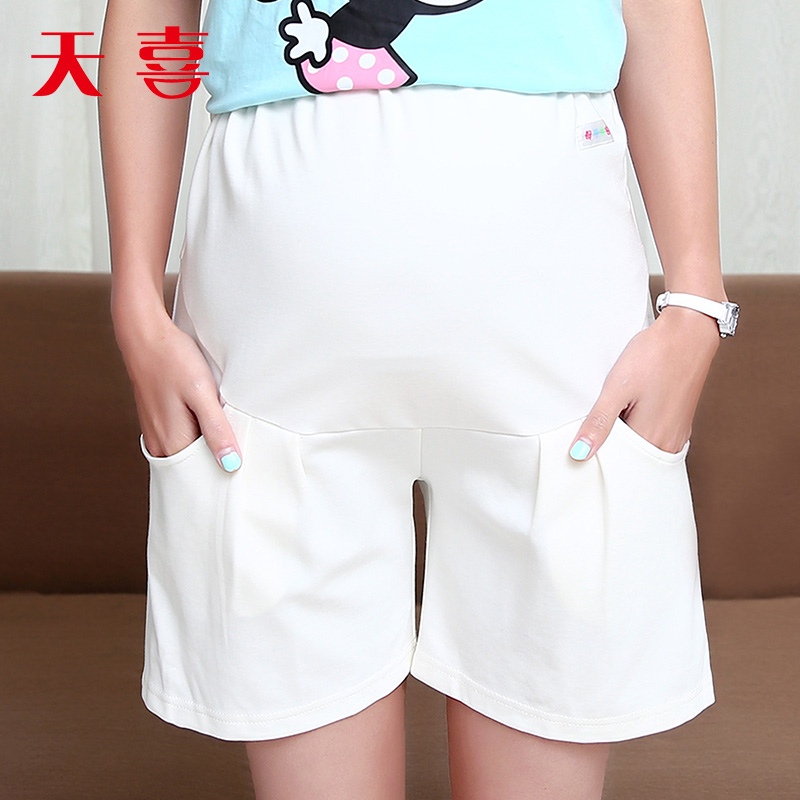 2016 days hi pregnant spring and summer care for pregnant women pregnant belly pants shorts korean version of maternity fashion summer maternity pants