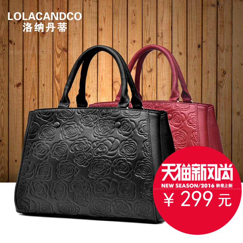 22bf2641e659 Get Quotations · 2016 european and american fashion flower print leather  handbag first layer of pure leather shoulder bag