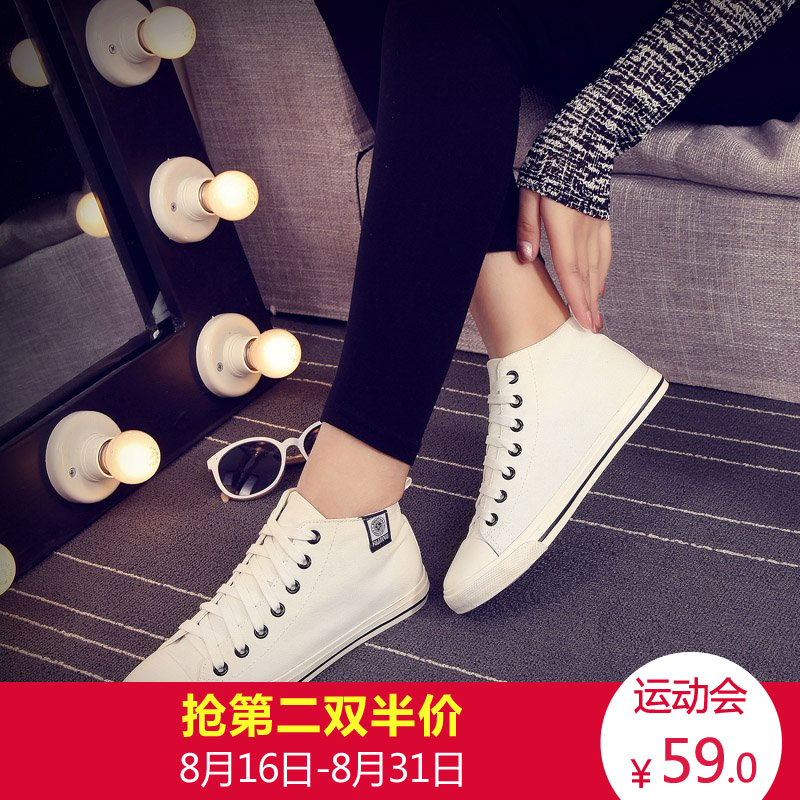 2016 free shipping spring white canvas shoes women shoes korean tidal flat shoes casual shoes high help students