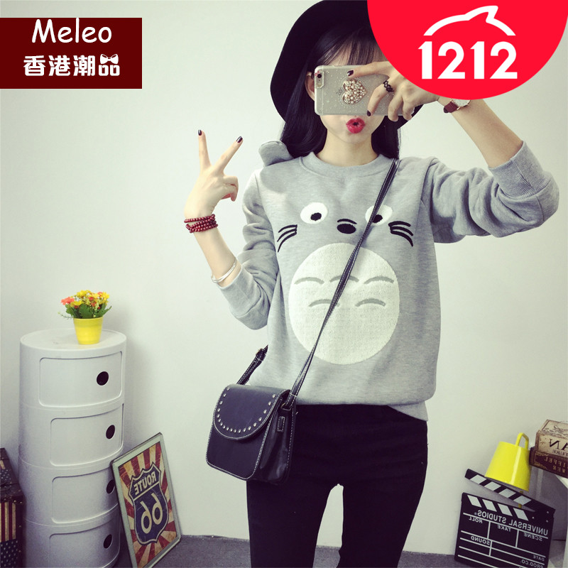 2016 hong kong tide brand autumn male and female couple plus velvet jacket sweater girlfriends students loaded big yards cartoon chinchillas