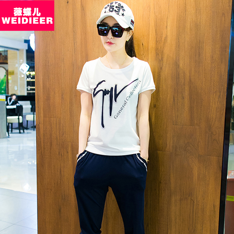 2016 korean version of casual suit female summer sportswear suit female summer thin section was thin summer dress female piece suit