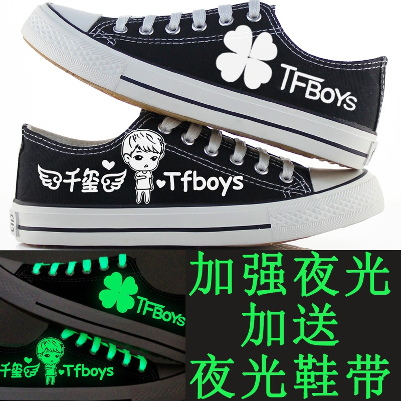 2016 korean version of the luminous tfboys fluorescence men and women canvas shoes painted shoes casual shoes student shoes lovers