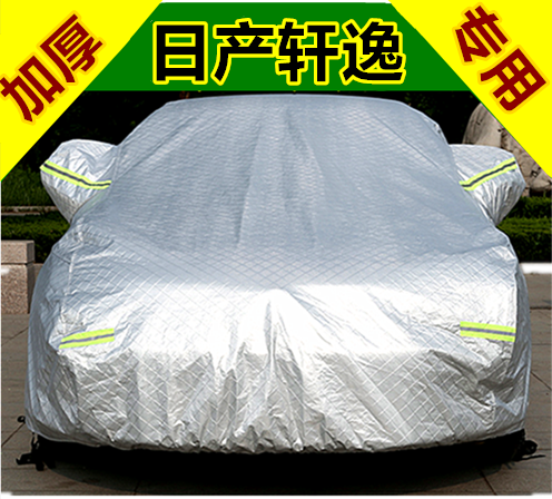2016 models new nissan sylphy nissan sylphy classic sewing car hood plus thick aluminum sun rain car kits