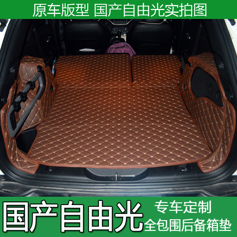 2016 models of domestic trunk mat jeep liberty liberty light light rear trunk mat guangzhou automobile chi fick freedom of light conversion