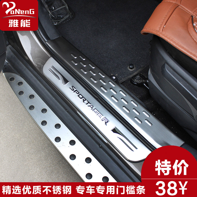 2016 models zotye sr7/t600/z500/z300/z200 bienstock decorative welcome pedal modification dedicated threshold strip