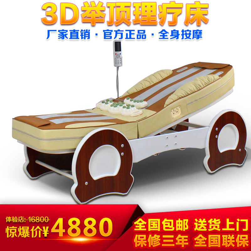 2016 new authentic massage bowlder 3d multifunction warm warm jade physiotherapy bed massage bed care bed shipping