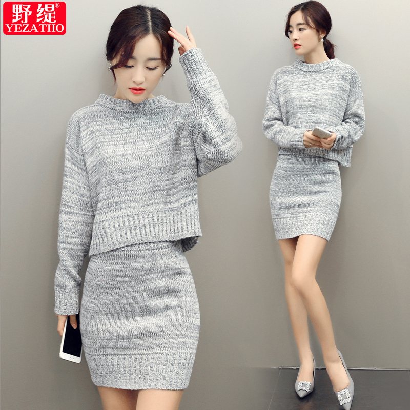 2016 new autumn and winter knit sweater piece fitted skirt autumn skirts step skirt korean version was thin loose women