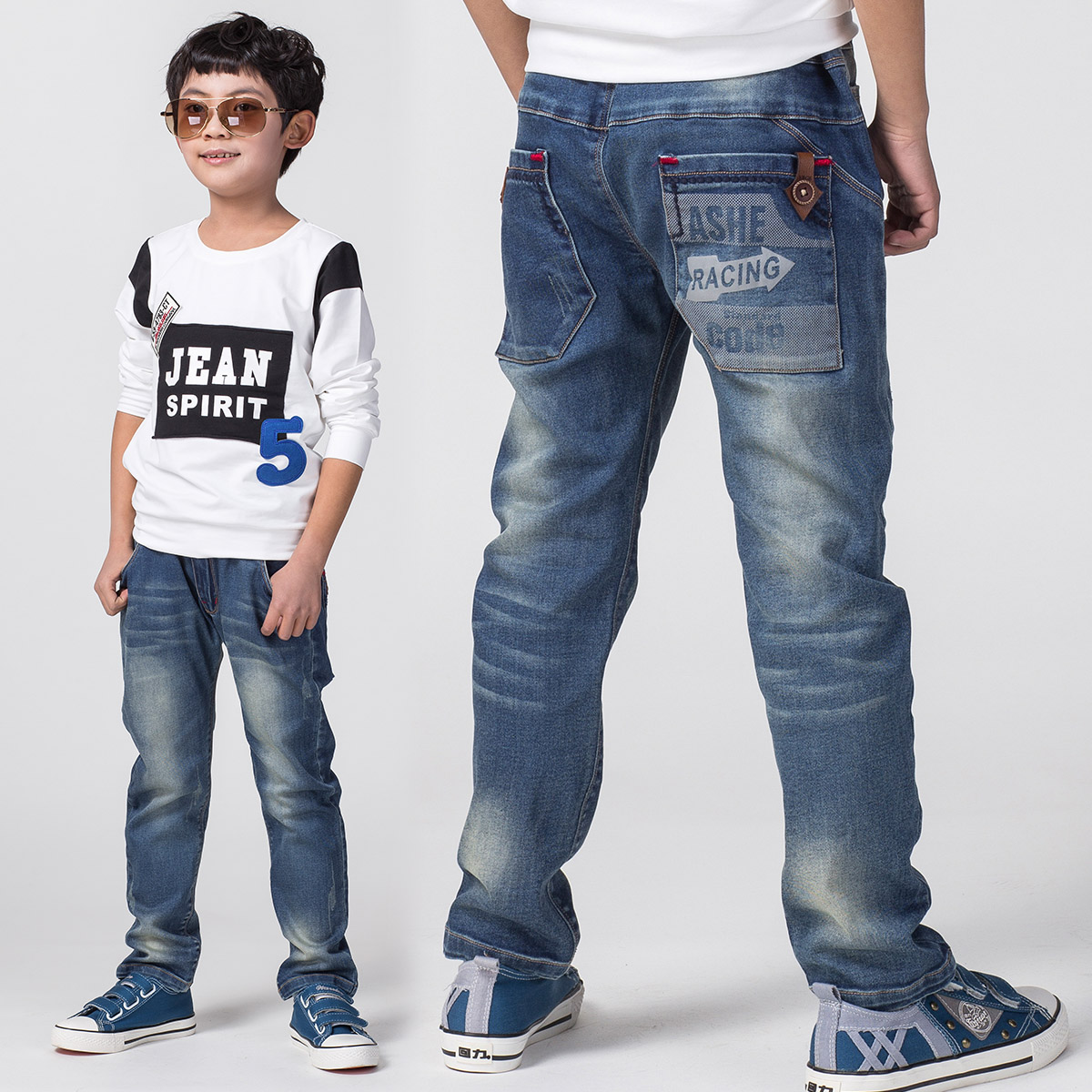 2016 new children's clothing autumn spring and autumn paragraph boys jeans trousers pants big virgin child casual korean version of the influx of