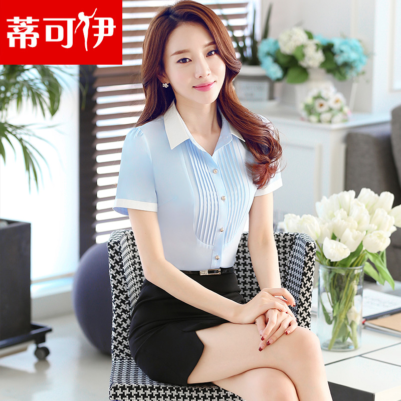 2016 new ol commuter career dress slim ladies wear skirt suits ladies short sleeve shirt work uniforms summer