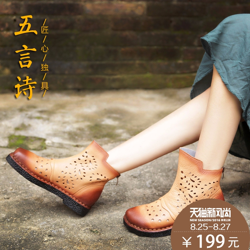 2016 new spring and summer leisure breathable leather low heel short boots fashion boots cool boots hollow boots sen female line round