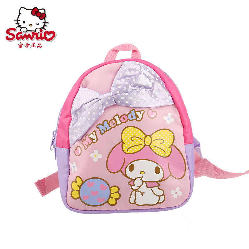 2016 new spring and summer sanrio melody princess bow bag backpack young children early education package to send anti lost child with