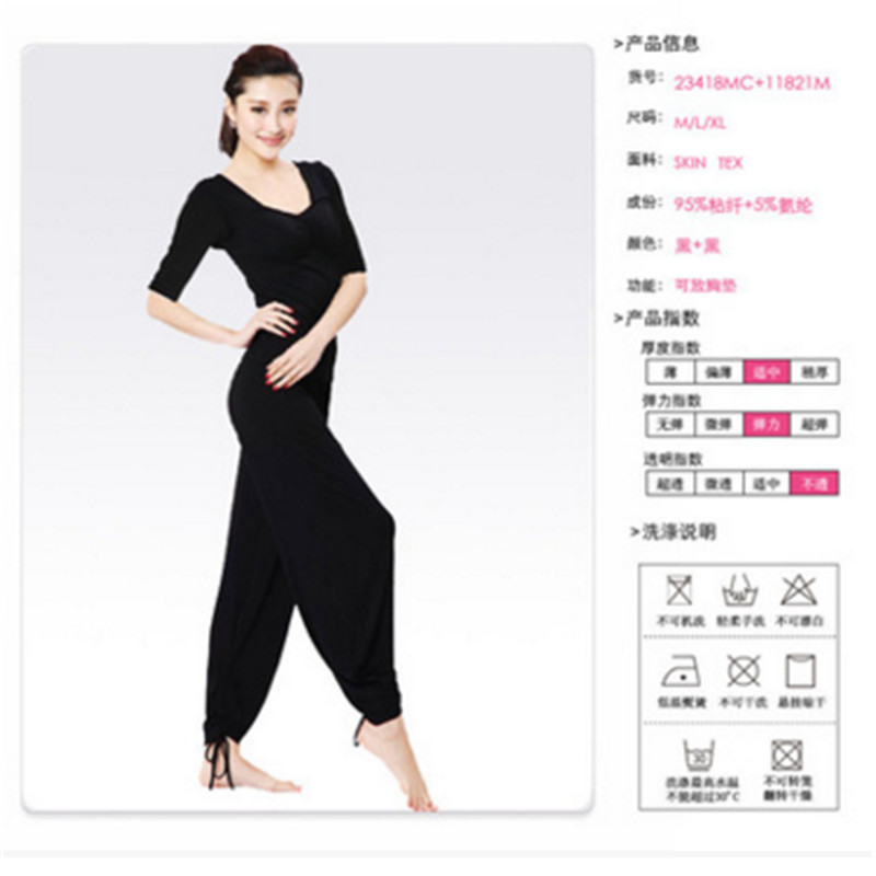 2016 new spring and summer yoga clothes yoga clothes suit modal yoga yoga clothes yoga clothes yoga clothing performance clothing