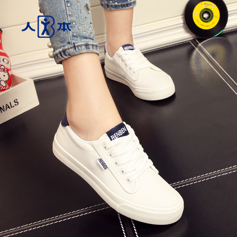 2016 new spring korean version of the influx of people fashion institute of wind to help low flat solid color canvas shoes women shoes sweet student