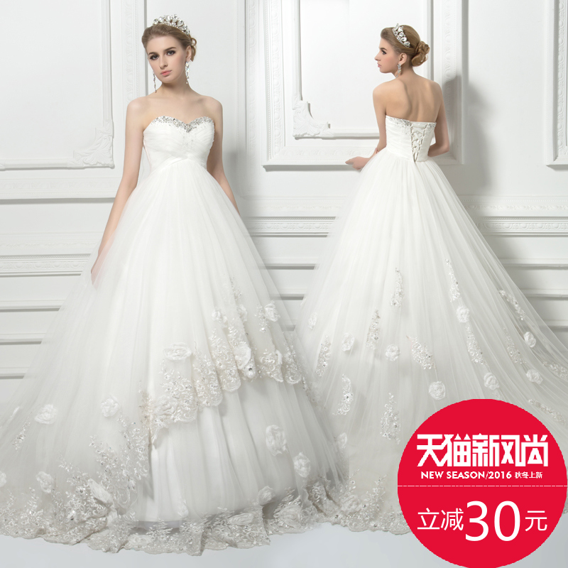 China Bra Wedding Gowns, China Bra Wedding Gowns Shopping Guide at ...