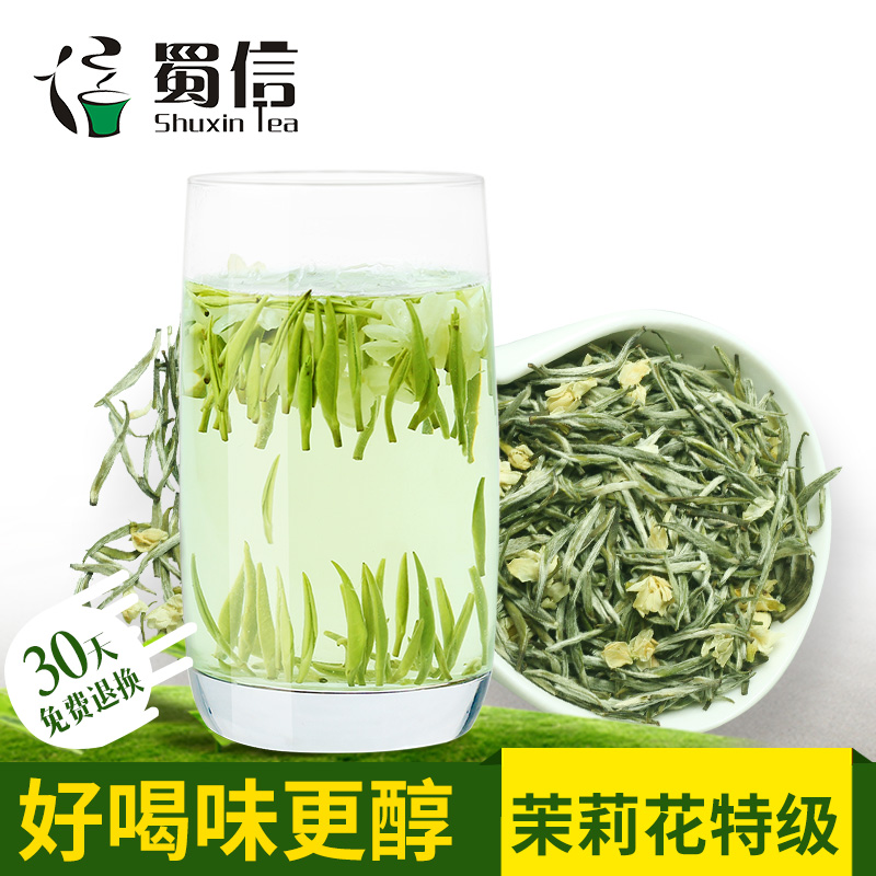 2016 new tea jasmine tea jasmine tea jasmine tea 2016 blue snowflake tea super early spring mingqian single bud