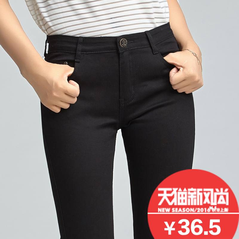 dc7b6107d619 Get Quotations · 2016 new tide was thin trousers female spring and autumn  pants feet nine points pencil pants