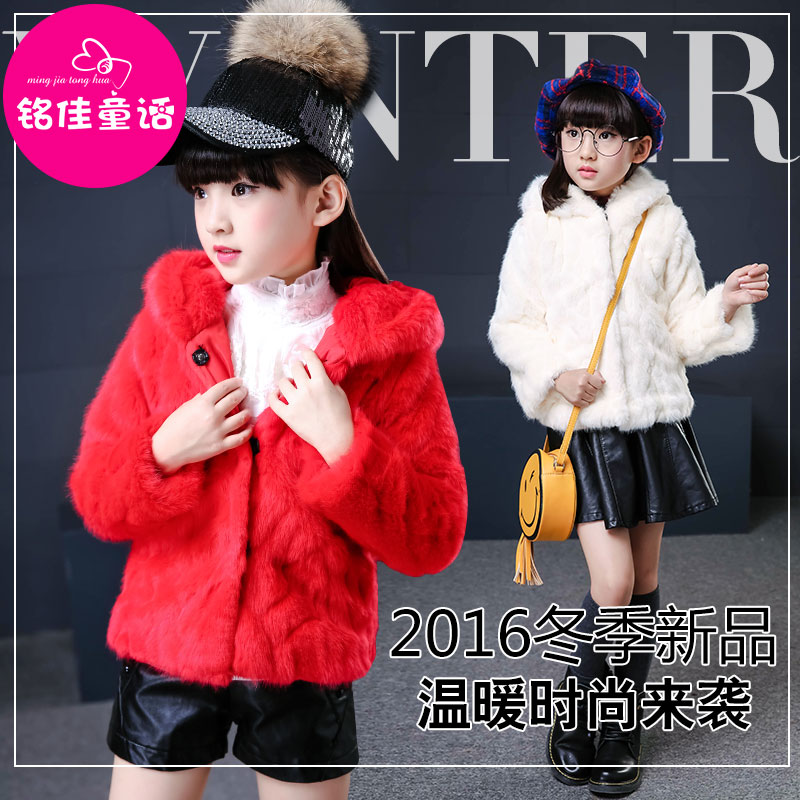 2016 new winter big virgin girls red cardigan long sleeve shirt female big boy autumn korean version of casual winter coat