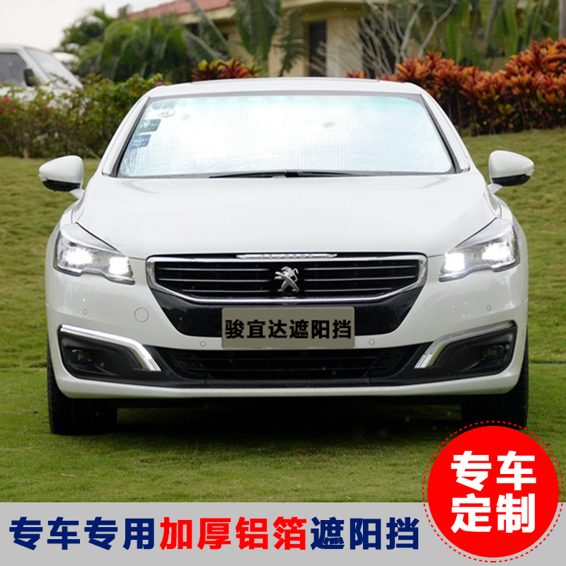China Peugeot 504 China Peugeot 504 Shopping Guide At Alibaba Com