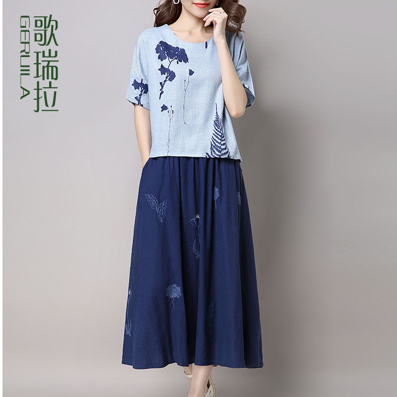 2016 song rilla suit female summer new piece dress casual skirt bust skirt linen t-shirt