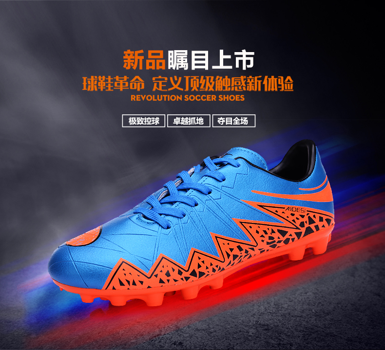 2016 spike grass soccer shoes for men and women young students skid training ag soccer shoes breathable outdoor leisure