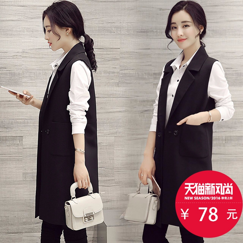 2016 spring and autumn new korean sleeveless vest suit vest vest and long sections slim was thin coat ms. chao