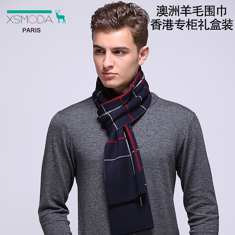 2016 spring and autumn upscale men's winter thick warm wool scarf shawl england gretl son of knitted wool scarf