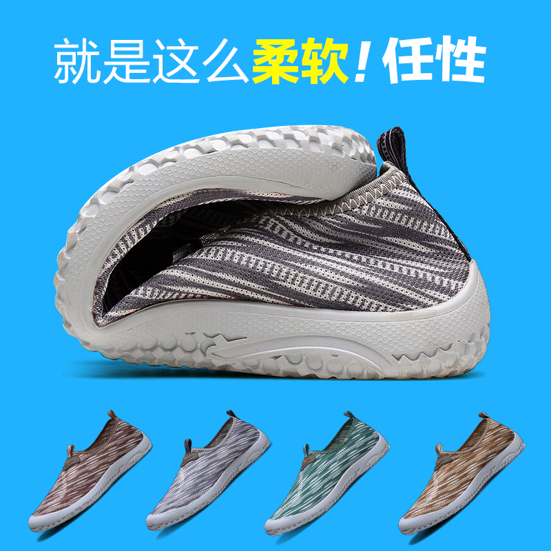 2016 spring men's sports shoes net influx of summer shoes breathable mesh shoes men canvas shoes men's casual shoes