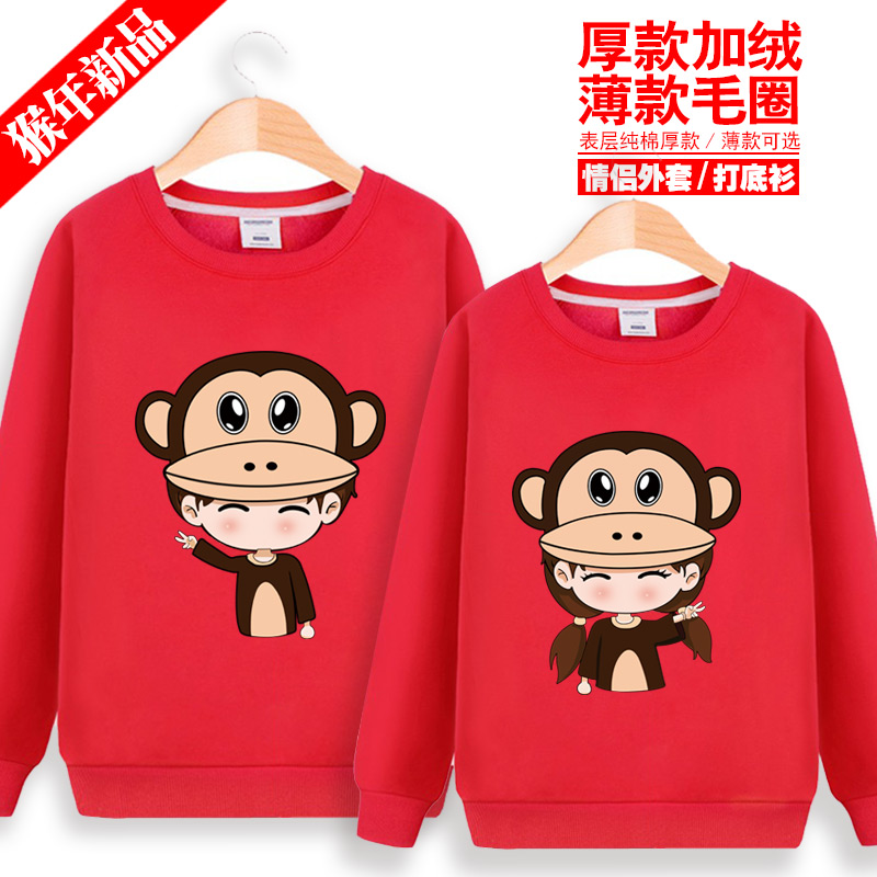 2016 spring new lovers mouth monkey laughlng korean men hedging round neck sweater female cartoon bottoming shirt