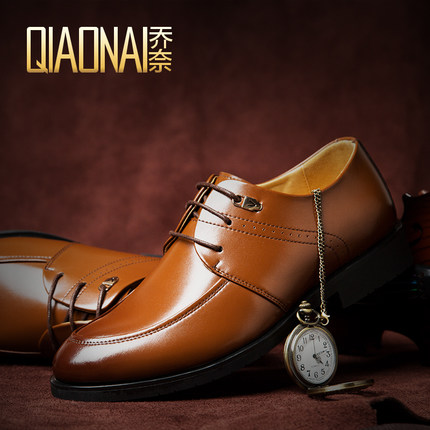 ä¹å¥2016 spring new men's business dress shoes with shoes to help low shoes genuine leather shoes british male line