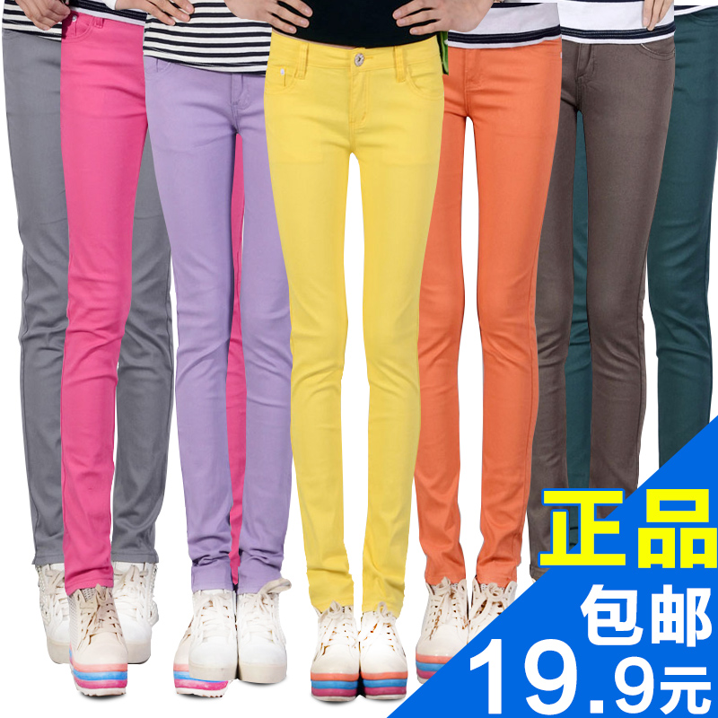 2016 spring new women korean version was thin candy colored pencil pants stretch pants casual pants female feet long pants