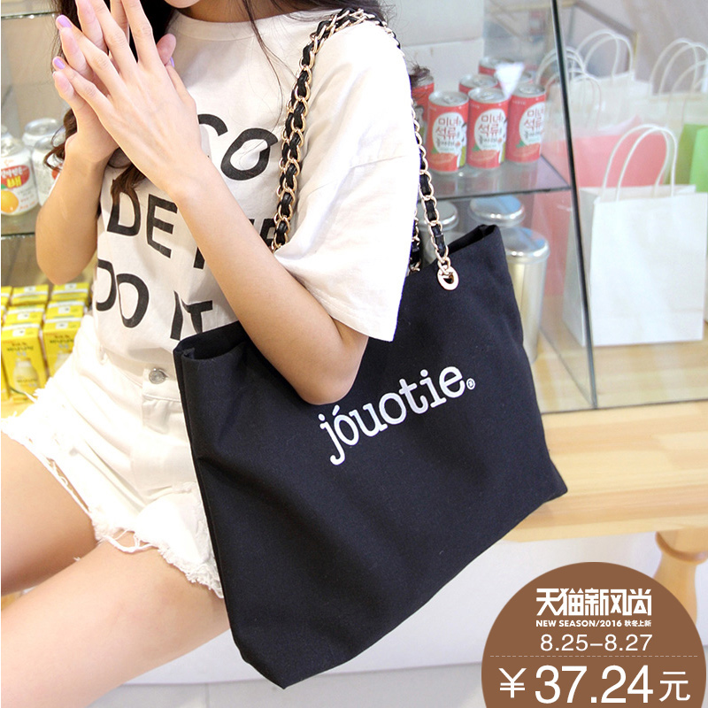 2016 summer handbags new korean casual canvas shoulder bag female bag big bag tote bag canvas bag handbag