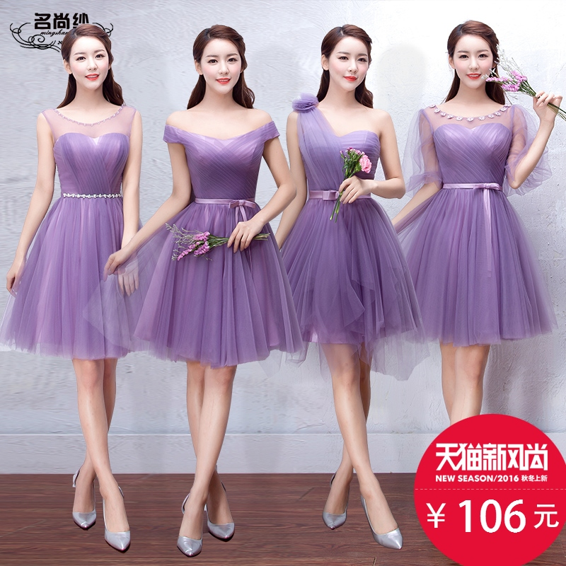 China Purple Bridesmaid Dress, China Purple Bridesmaid Dress ...