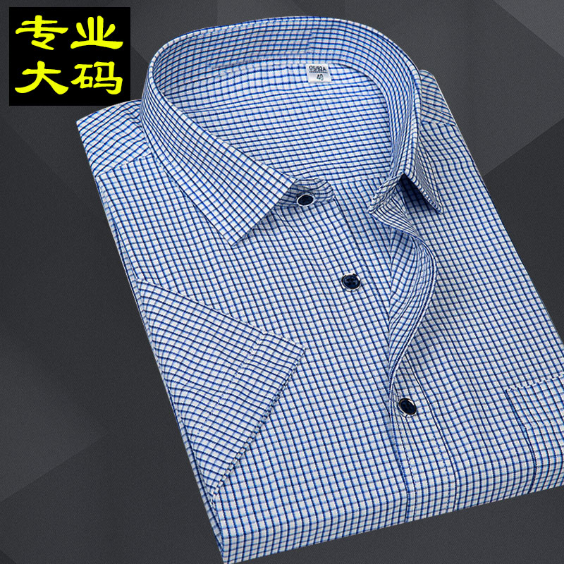 2016 summer men short sleeve cotton shirt shirt big yards plus fertilizer to increase the number of loose sleeve shirt business shirt inch