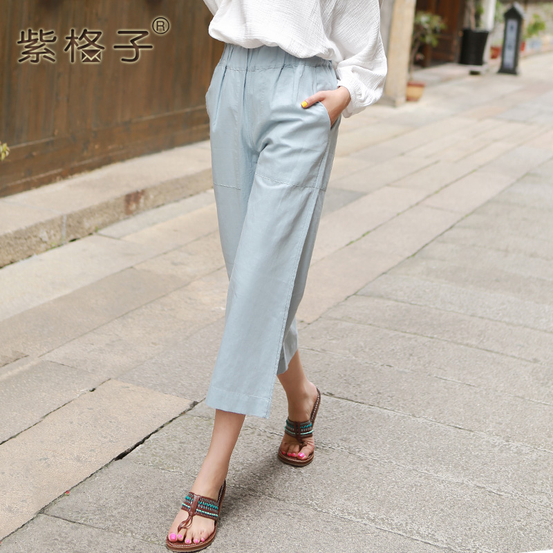 2016 summer new female korean version of loose linen pant female casual pants elastic waist was thin big yards wide leg pants