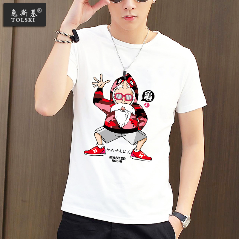 2016 summer new japanese turtle fairy dragon ball cartoon printed t-shirt men's large yards short sleeve t-shirt