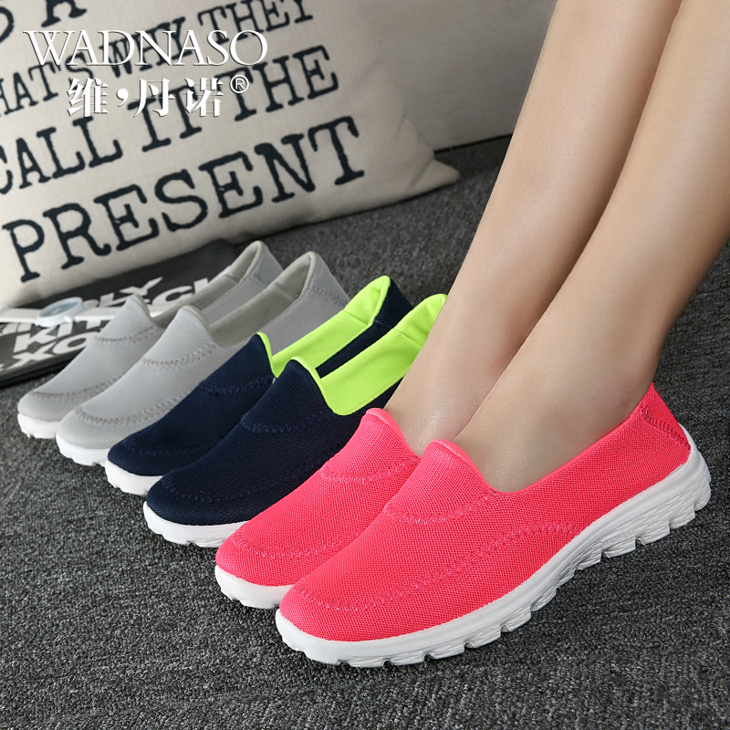 2016 summer new korean version of casual shoes thick crust female sports shoes breathable mesh set foot lazy shoes shoes shoes