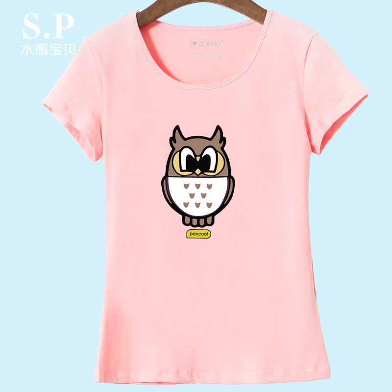 2016 summer new large size was thin loose t-shirt female wild cotton slim compassionate small shirt bottoming shirt cartoon