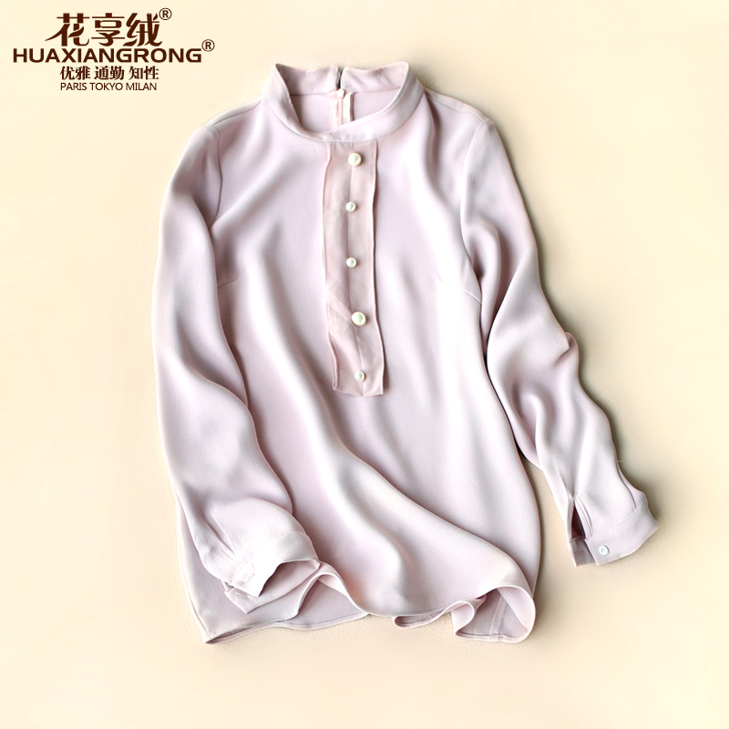 2016 summer new women commuter korean version of the simple looseè±äº«ç»pink collar long sleeve t-shirt blouses