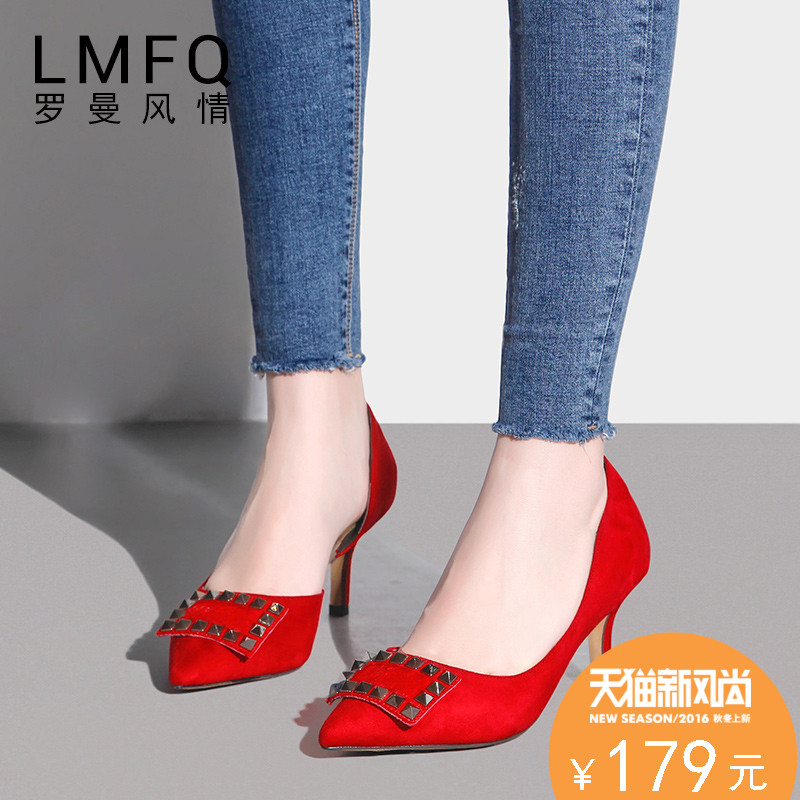2016 summer new women sexy red high heels pointed fine with suede shoes shallow mouth shoes horsehair rivet nail