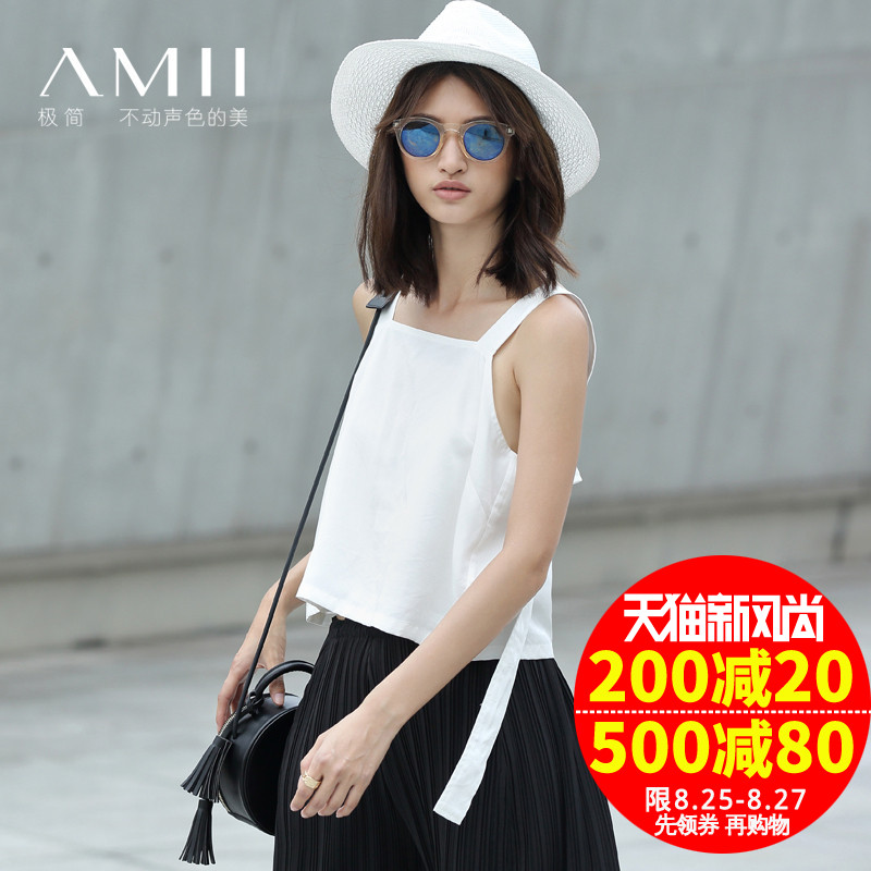 2016 summer new women's flagship store amy amii solid wild big yards can be tied to a hanging straight vest with zipper
